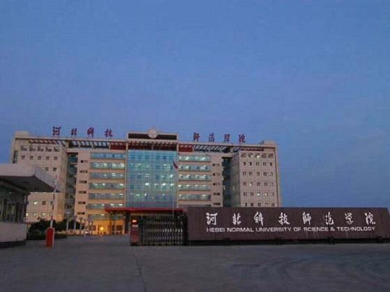北京传声科技应邀为河北科技师范学院搭建录音棚系统